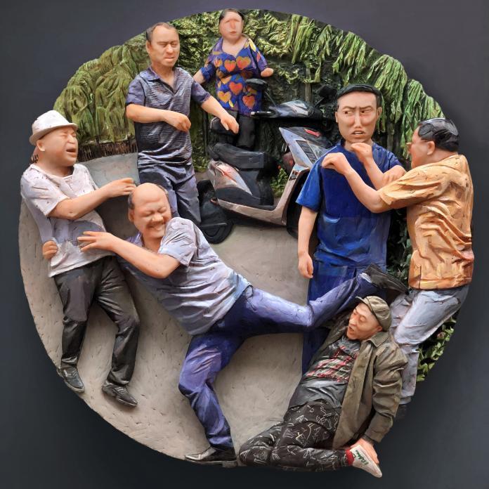 Mixed Media by Jiannan Wu / 13876