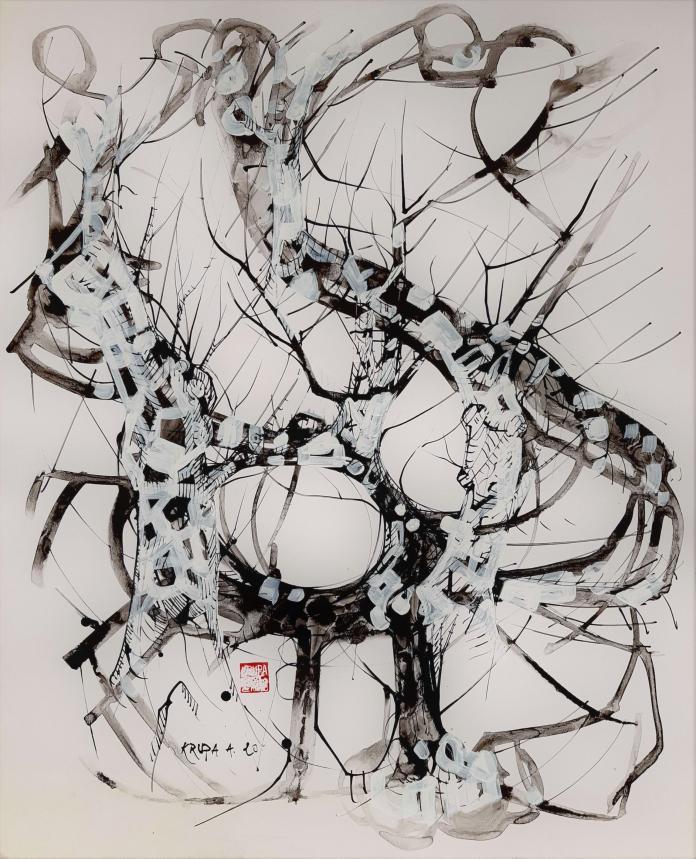 Drawing by Alfred Freddy Krupa / 14250