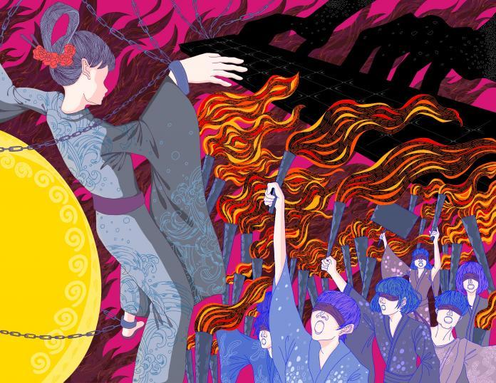 Illustration by Feixue Mei / 14281