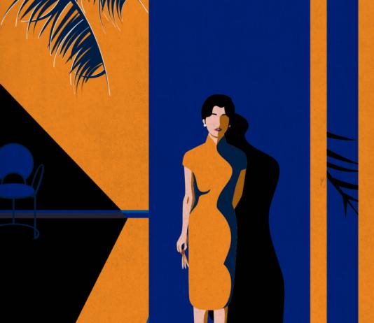 Woman & Female Illustration by Ariel Sun / 11129